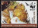 Cl: Kakapo (Strigops habroptila)(Endemic or near-endemic)  SG 2812 (2005)  [5/1]