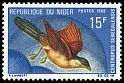 Cl: Senegal Coucal (Centropus senegalensis) SG 294 (1969) 25