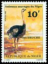 Cl: Ostrich (Struthio camelus) <<Autruche>> (Repeat for this country)  SG 839 (1981) 55