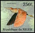 Cl: Cinnamon Bittern (Ixobrychus cinnamomeus)(Out of range) (I do not have this stamp) (not catalogued)  (2013)  [8/21]
