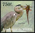 Cl: Grey Heron (Ardea cinerea)(Repeat for this country) (I do not have this stamp) (not catalogued)  (2013)  [8/21]