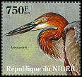 Cl: Goliath Heron (Ardea goliath)(I do not have this stamp) (not catalogued)  (2013)  [8/21]
