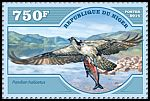 Cl: Osprey (Pandion haliaetus)(Repeat for this country) (I do not have this stamp) (not catalogued)  (2014)