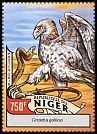 Cl: Short-toed Eagle (Circaetus gallicus)(Repeat for this country) (I do not have this stamp) (not catalogued)  (2016)