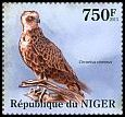 Cl: Brown Snake-Eagle (Circaetus cinereus)(I do not have this stamp) (not catalogued)  (2013)  [8/17]