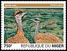 Cl: Nubian Bustard (Neotis nuba)(I do not have this stamp) (not catalogued)  (2015)