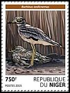 Cl: Eurasian Thick-knee (Burhinus oedicnemus)(I do not have this stamp) (not catalogued)  (2015)