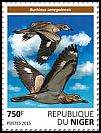 Cl: Senegal Thick-knee (Burhinus senegalensis)(I do not have this stamp) (not catalogued)  (2015)