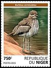 Cl: Water Thick-knee (Burhinus vermiculatus)(I do not have this stamp) (not catalogued)  (2015)