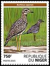 Cl: Spotted Thick-knee (Burhinus capensis)(I do not have this stamp) (not catalogued)  (2015)