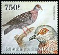 Cl: Speckled Pigeon (Columba guinea)(I do not have this stamp) (not catalogued)  (2013)  [8/17]