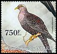 Cl: Rameron Pigeon (Columba arquatrix)(Out of range) (I do not have this stamp) (not catalogued)  (2013)  [8/17]