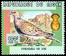 Niger <<Tourterelle des bois>> not catalogued (1999)