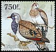 Cl: Namaqua Dove (Oena capensis)(I do not have this stamp) (not catalogued)  (2013)  [8/17]