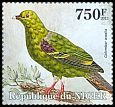 Cl: Bruce's Green-Pigeon (Treron waalia)(I do not have this stamp) (not catalogued)  (2013)  [8/17]