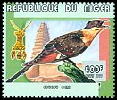 Niger not catalogued (1999)