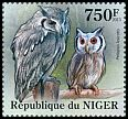 Cl: Northern White-faced Owl (Ptilopsis leucotis)(I do not have this stamp) (not catalogued)  (2013)  [8/21]