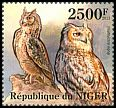 Cl: Pharaoh Eagle-Owl (Bubo ascalaphus)(I do not have this stamp) (not catalogued)  (2013)  [8/21]