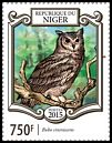 Cl: Greyish Eagle-Owl (Bubo cinerascens)(I do not have this stamp) (not catalogued)  (2015)
