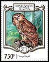 Cl: Pel's Fishing-Owl (Scotopelia peli)(Repeat for this country) (I do not have this stamp) (not catalogued)  (2015)