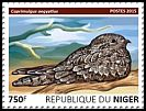 Cl: Egyptian Nightjar (Caprimulgus aegyptius)(I do not have this stamp) (not catalogued)  (2015)