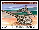Cl: Long-tailed Nightjar (Caprimulgus climacurus)(I do not have this stamp) (not catalogued)  (2015)