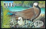 Cl: Brown Noddy (Anous stolidus) SG 845 (1998)