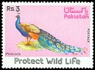 Cl: Indian Peafowl (Pavo cristatus)(Repeat for this country)  SG 412 (1976)
