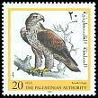 Palestinian Authority SG 115 (1998)