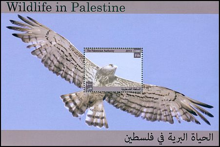 Palestinian Authority new (2013)