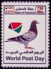 Cl: Rock Pigeon (Columba livia) new (2017)