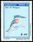 Cl: Green Kingfisher (Chloroceryle americana) SG 1450 (1994)