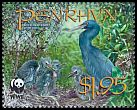 Cl: Pacific Reef-Heron (Egretta sacra)(Repeat for this country)  SG 550 (2008)