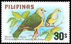 Cl: Cream-breasted Fruit-Dove (Ptilinopus merrilli) SG 1504 (1979) 20