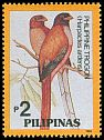 Cl: Philippine Trogon (Harpactes ardens)(Endemic or near-endemic)  SG 2467 (1992)