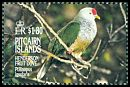 Cl: Henderson Island Fruit-Dove (Ptilinopus insularis)(Endemic or near-endemic)  SG 470 (1995)