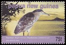 Cl: Rufous Night-Heron (Nycticorax caledonicus) SG 1061 (2005) 125