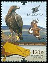 Cl: Golden Eagle (Aquila chrysaetos)(Repeat for this country)  SG 4044 (2013)  [11/15]