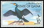 Cl: Great Cormorant (Phalacrocorax carbo) SG 609 (1976)