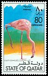 Cl: Greater Flamingo (Phoenicopterus roseus)(Repeat for this country)  SG 611 (1976)