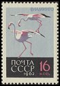 Cl: Greater Flamingo (Phoenicopterus roseus) SG 2787 (1962) 40 [2/18]