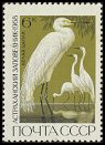 Cl: Great Egret (Ardea alba) SG 3610 (1968) 10 [2/18]