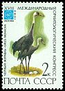 Cl: Hooded Crane (Grus monacha) SG 5235 (1982) 10