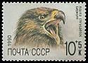 Cl: Golden Eagle (Aquila chrysaetos)(Repeat for this country)  SG 6135 (1990)