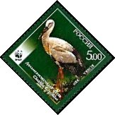 Cl: Oriental Stork (Ciconia boyciana)(Endemic or near-endemic)  SG 7498 (2007)  [4/32]
