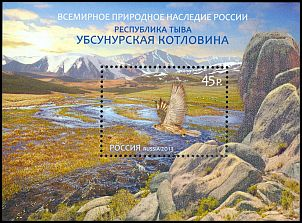 Cl: Saker Falcon (Falco cherrug)(I do not have this stamp)  SG 7931 (2013)  [8/19]
