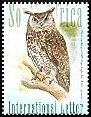 Cl: Cape Eagle-Owl (Bubo capensis) SG 1623 (2007) 140 [4/20]