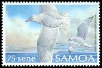 Cl: Silver Gull (Larus novaehollandiae)(Out of range)  SG 798 (1988) 35