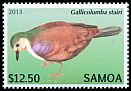 Cl: Friendly Ground-Dove (Gallicolumba stairi) SG 1260 (2013)  [5/24]