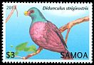 Cl: Tooth-billed Pigeon (Didunculus strigirostris)(Endemic or near-endemic)  SG 1247 (2013)  [5/24]